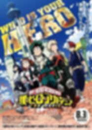 My-Hero-Academia-The-Movie
