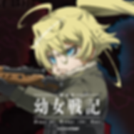 Youjo-Senki-The-Movie-Thai-SUB