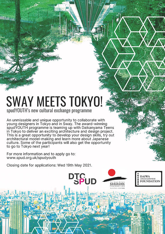 YOUTH_TOKYO_PROJECTposter.jpg