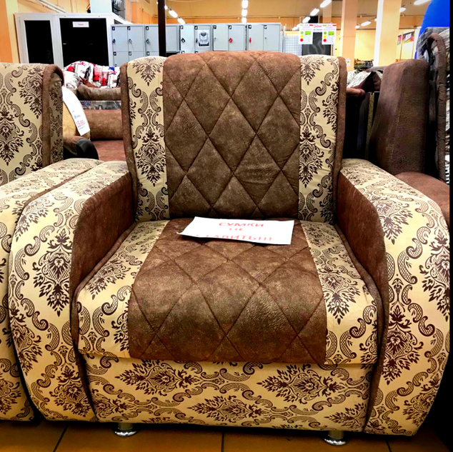 Кресло к дивану