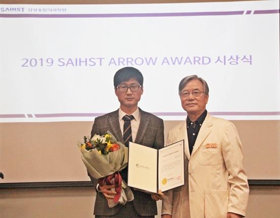 SAIHST 2019 research arrow award