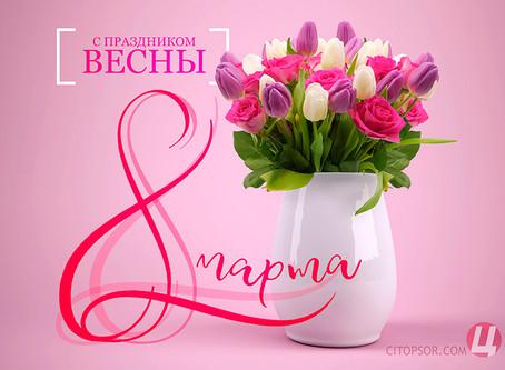 Поздравляем с праздником весны! И готовим творожные шарики