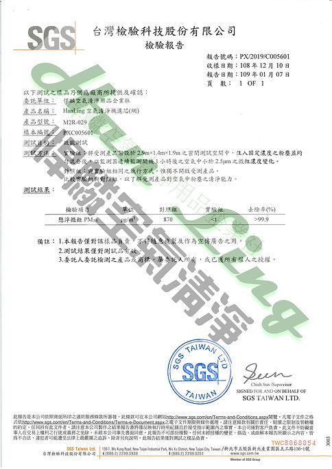 SGS 提供2.jpg