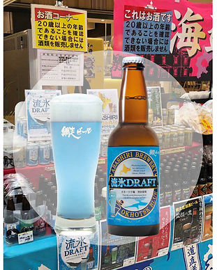alcoholHOKKAIDO.jpg