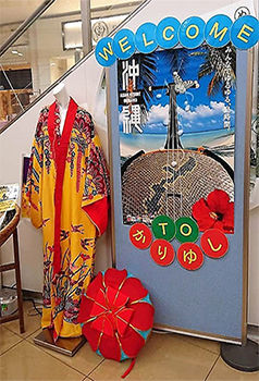 Okinawa_ryusou.jpg