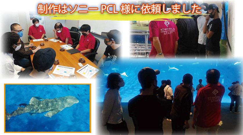 KagoshimaAquarium3.jpg
