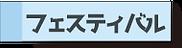 TopEvent_seal_Var2_01.png