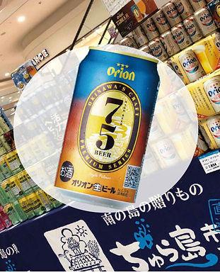 alcoholOKINAWA-b.jpg