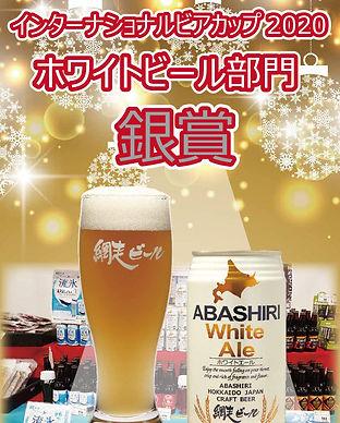 abashiri-1.jpg