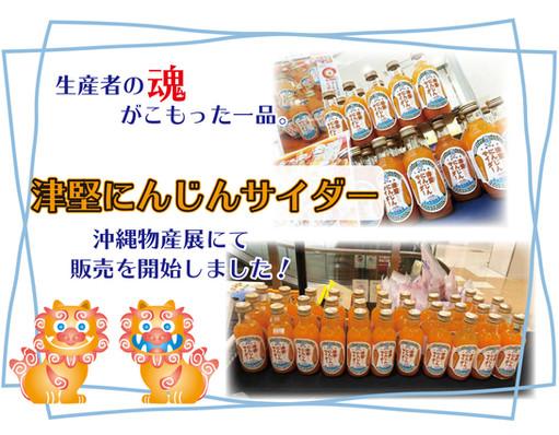 carrotー5.jpg