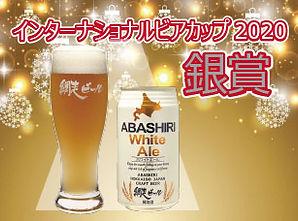 abashiri-s.jpg