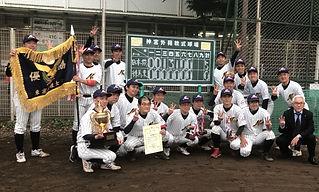 20181015_野球部優勝旗.jpg
