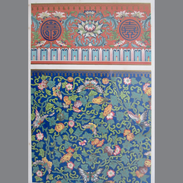 1860 Chinese Textile Print 3