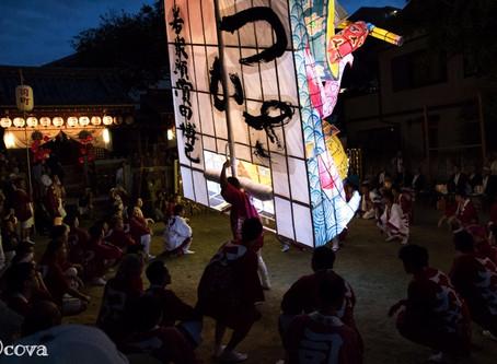 刈谷万燈祭り Kariya Mando Matsuri