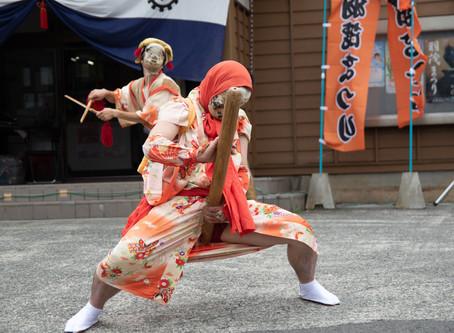 羽茂まつり つぶろさし Tsuburosashi