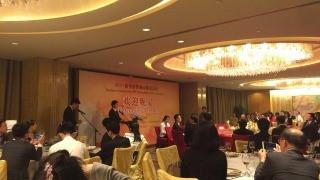 中国・上海 ミッション・現地商談会 2017