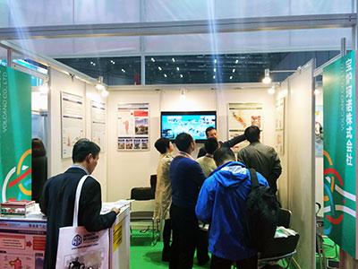 上海工業博覧会02