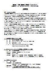 youkou_t.JPG