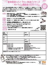 HKTDCthumb.JPG