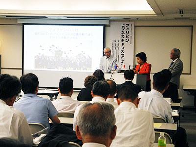 「フィリピンビジネスチャンスセミナー」開催しました
