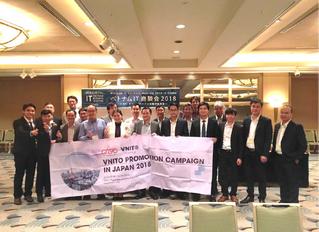 ベトナムIT商談会2018(大阪)を開催しました