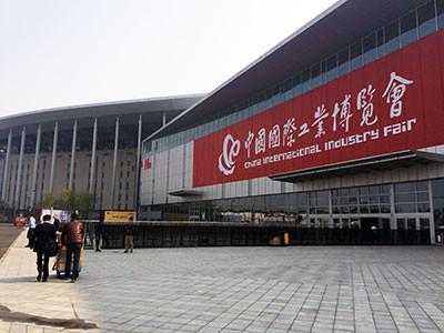 2015中国国際工業博覧会に出展しました