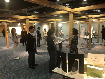 タイ国美容関連商談会2018(大阪)を開催しました
