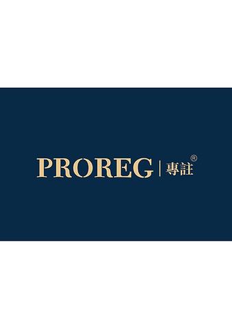 PROREG專註_有R1.png