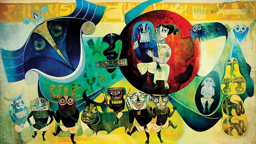 J. Sultan Ali - Painting, Undated, Untitled - Regional Modernism