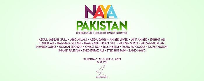 FB Cove-Naya Pakistan.jpg