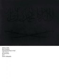 Adeel-uz-Zafar-Black-Standard-engraved-drawing-on-vinyl-124-x-152-cm-2015-724x1024