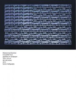 Muhammad-Zeeshan-In-God-We-Trust-graphite-on-sandpaper-102-x-152-cm-2015-724x1024