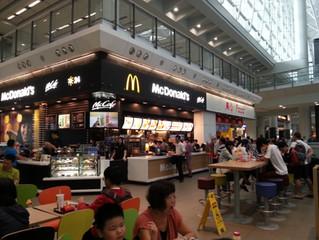 Como es un McDonald's Chino?