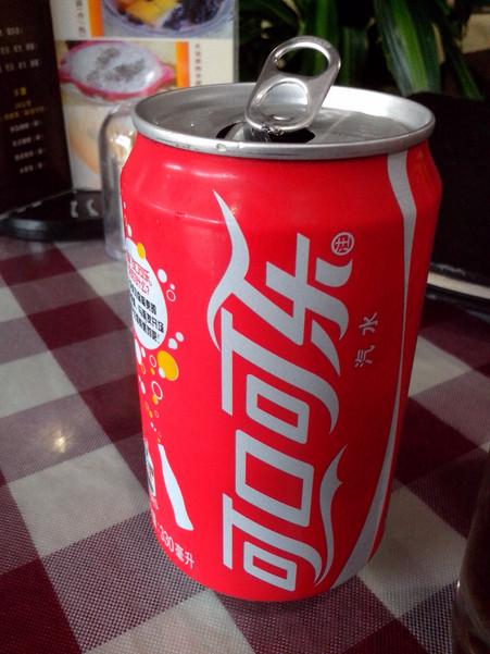 Te imaginabas la Coca Cola en China?
