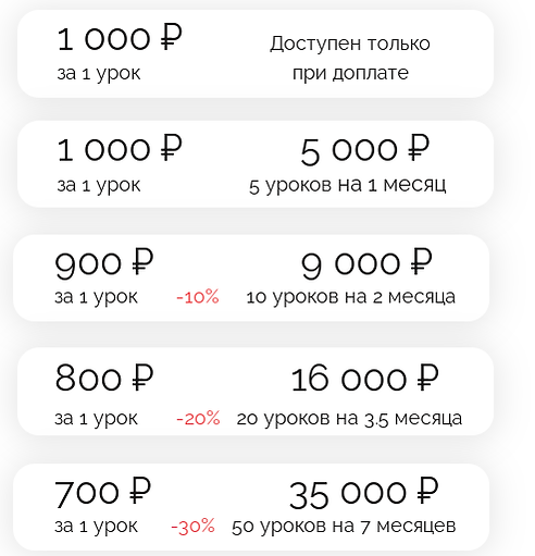 Шк Комфортный.png