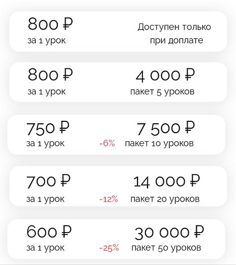 Шк Практичный.png