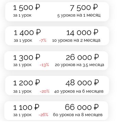 Взр Комфортный.png