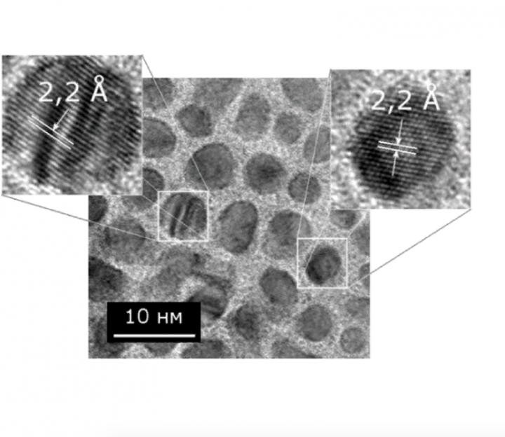 This is an image of thin copper/gold film made with transmission electron microscope.  @ Sergey M. Zharkov et. al. / Journal of Solid State Chemistry, 2018.