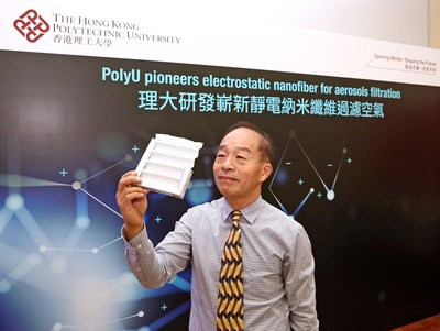 PolyU develops unique electrostatically charged nanofiber with enhanced performance in filtering air