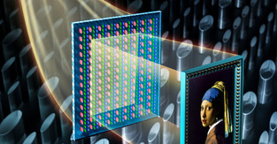 Painting with light: Novel nanopillars precisely control intensity of transmitted light