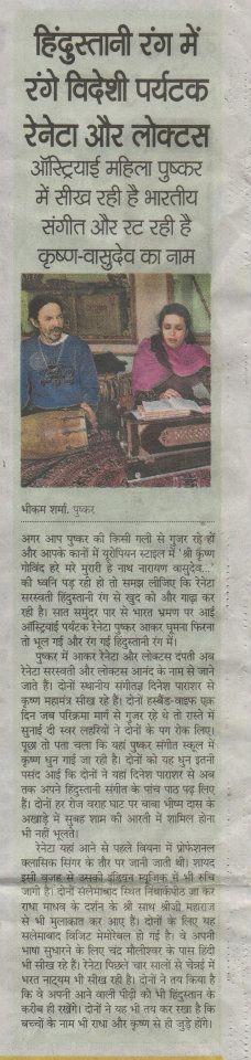 indische presse.jpg