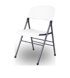 table-and-chair-rentals_655638_big.png