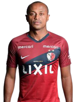 Léo Silva - Kashima Antlers F. C.