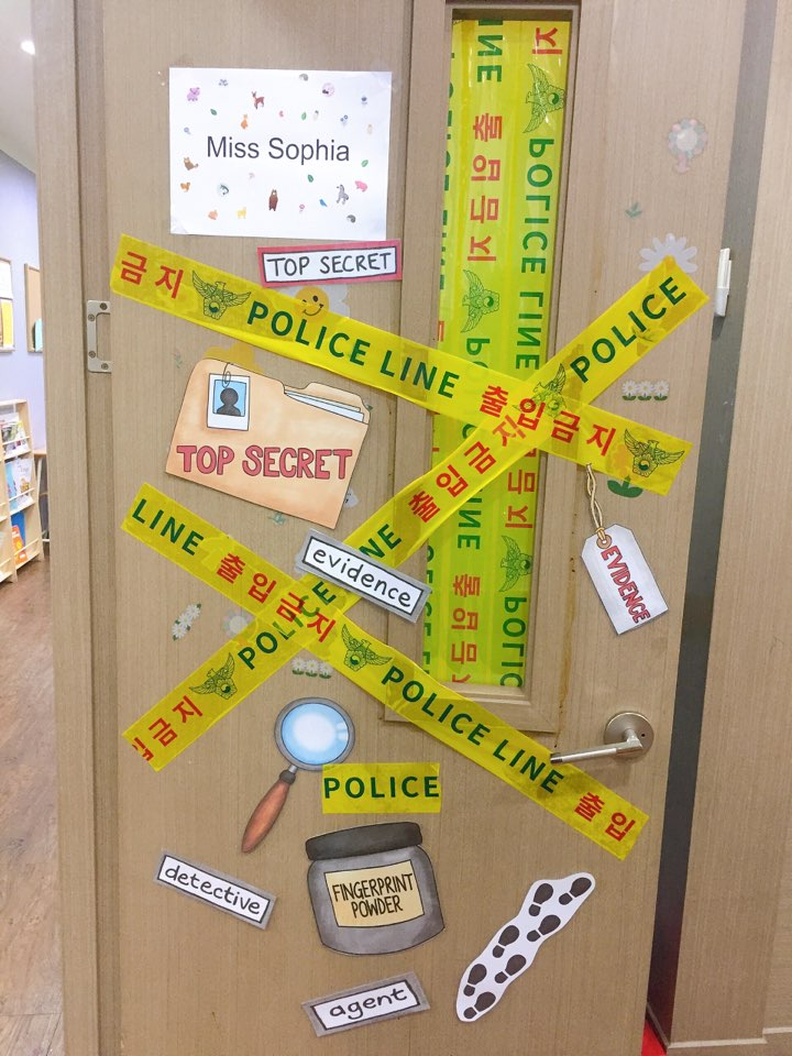 The entrance to Twinkle's Detective School