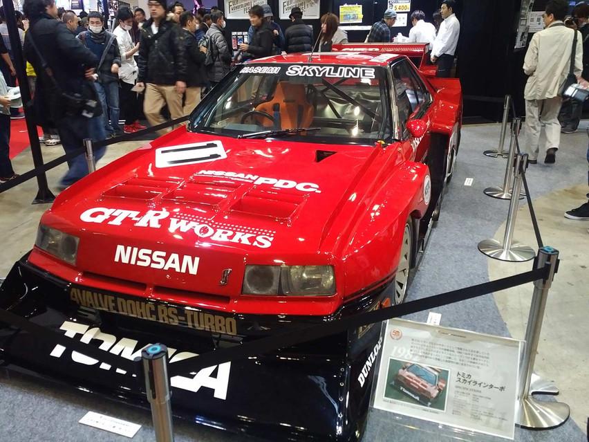 Nissan-Skyline-GTR-Works