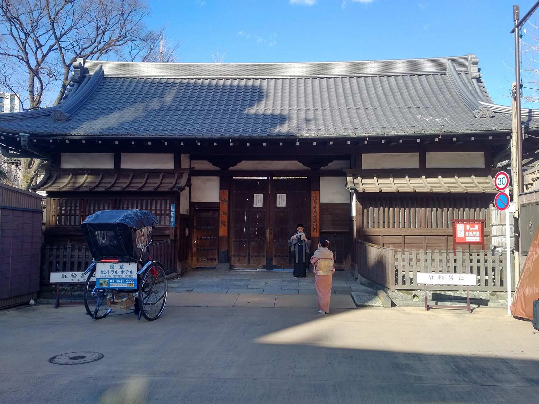 kaminarimom-Tokyo