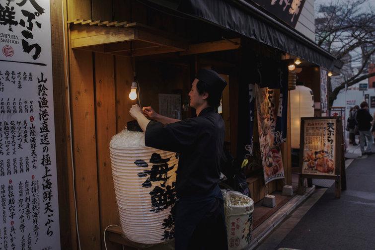 Japani_dokumentti_054.jpg