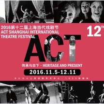 So It Goes @ Shanghai Contemporary Theatre Festival