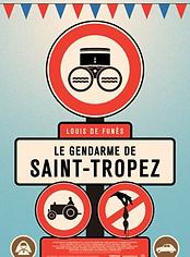 30. Les Gendarmes de St-Tropez.png