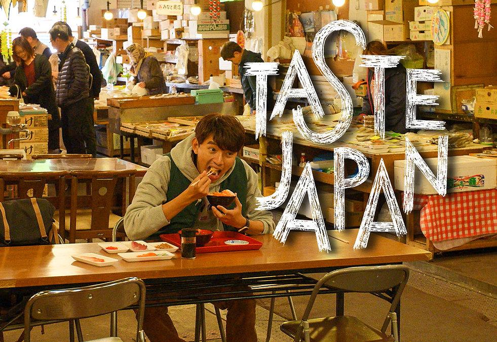 TASTE JAPAN FIGARO IN AOMORI